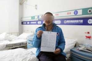 十年癫痫患者走上康复之路,写诗盛赞贵阳颠康医院