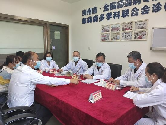 【贵阳癫痫病医院会诊首日】北京癫痫专家表示:癫痫患者选择合适的治疗方式及长程管理是重中之重!